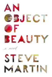 An Object of Beauty