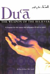 Du'a: The Weapon of the Believer Pdf Book