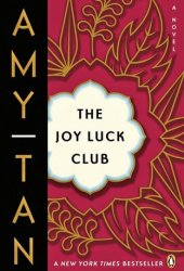 The Joy Luck Club Pdf Book