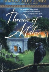 Threads of Malice  (Dubric Bryerly, #2)