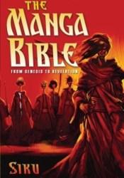 The Manga Bible: From Genesis to Revelation Pdf Book