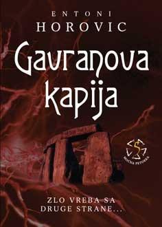 Gavranova kapija (Čuvari kapije, #1)