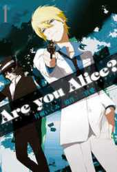 Are You Alice? 1巻