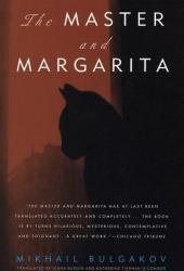 The Master and Margarita Pdf Book