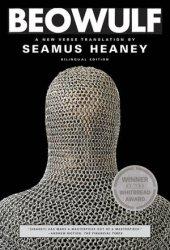 Beowulf Pdf Book