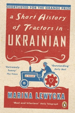 Reading books A Short History of Tractors in Ukrainian