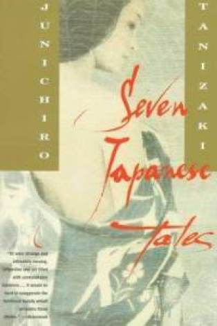 Image result for Seven Japanese Tales book