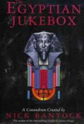 The Egyptian Jukebox: A Conundrum