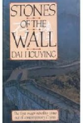 Stones Of The Wall