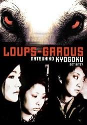 Loups-Garous Pdf Book