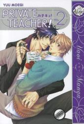 Private Teacher! 2