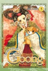 Goong: Palace Story Vol. 5 (Goong #5)