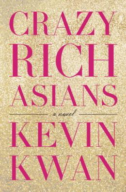 [block]crazy rich asians