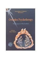 Orthodox Psychotherapy Pdf Book