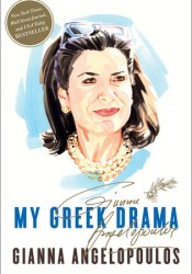 My Greek Drama: Life, Love, and One Woman's Olympic Effort to Bring Glory to Her Country Pdf Book