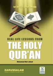 Real Life Lesson From Quran Pdf Book