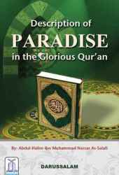 Description of Paradise in the Glorious Qur'an Pdf Book