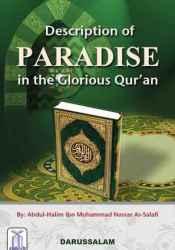 Description of Paradise in the Glorious Qur'an Pdf Book