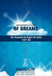 Interpretation of Dreams Pdf Book