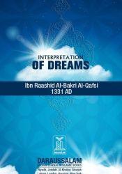 Interpretation of Dreams Pdf Book