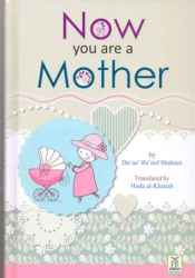 Now You are a Mother Pdf Book