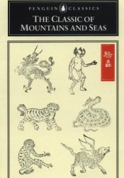The Classic of Mountains and Seas Pdf Book