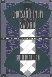 The Chrysanthemum and the Sword: Patterns of Japanese Culture Pdf Book