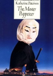 The Master Puppeteer Pdf Book