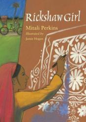 Rickshaw Girl Pdf Book
