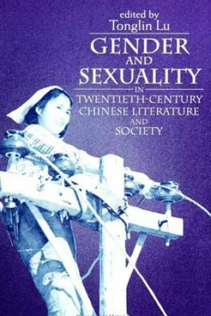 Gender and Sexuality in Twentieth-Century Chinese Literature and Society (S U N Y Series in Feminist Criticism and Theory)