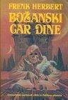 Božanski car Dine (Dina, #4)