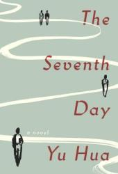 The Seventh Day Book Pdf
