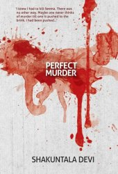 Perfect Murder Pdf Book
