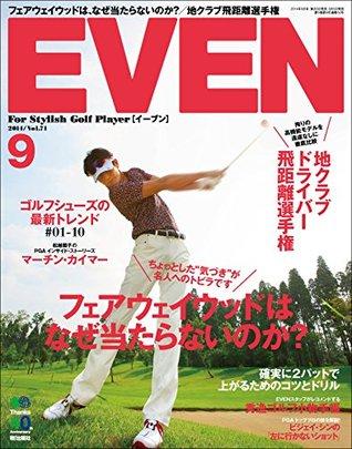 EVEN 2014年9月号 Vol.71[雑誌]