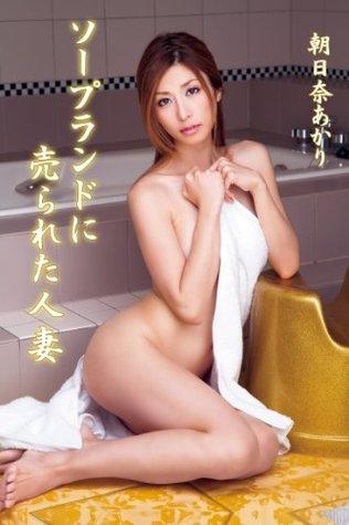 Japanese Porn Star ALICE JAPAN Vol14
