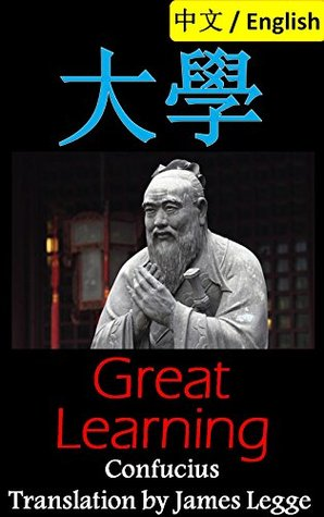 Great Learning: Bilingual Edition, English and Chinese 大學: A Confucian Classic of Ancient Chinese Literature 四書