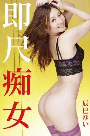 Japanese Porn Star ALICE JAPAN Vol89