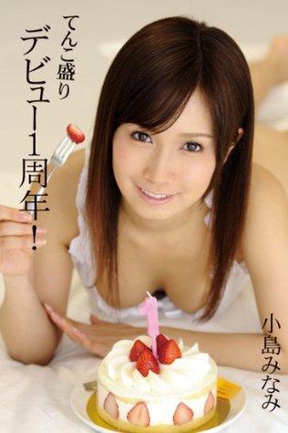 Japanese Porn Star ALICE JAPAN Vol83