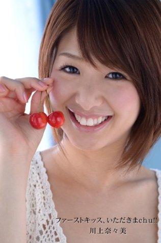 Japanese Porn Star ALICE JAPAN Vol64