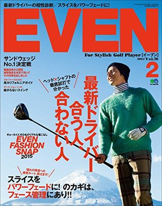 EVEN 2015年2月号 Vol.76[雑誌] EVENシリーズ