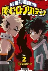 僕のヒーローアカデミア 2 [Boku No Hero Academia 2] (My Hero Academia, #2) Book Pdf