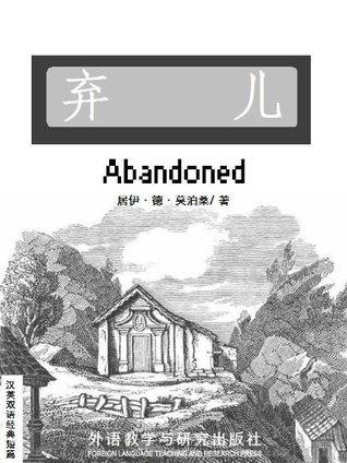 Abandoned (Classic Shorts)