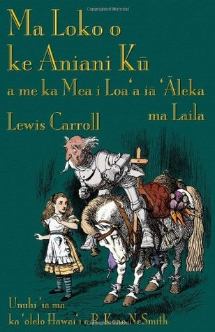 Ma Loko o ke Aniani Kū a me ka Mea I Loaʻa iā ʻĀleka ma Laila