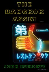 The Bangkok Asset (Sonchai Jitpleecheep #6)