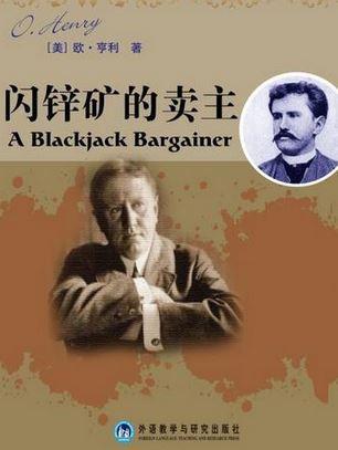 A Blackjack Bargainer