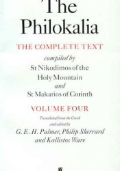 The Philokalia, Volume 4: The Complete Text Pdf Book