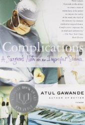 Complications: A Surgeon's Notes on an Imperfect Science Pdf Book