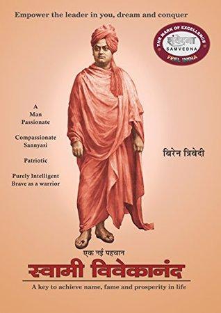 Swami Vivekanand - Hindi: Ek Nayi Pehchan - Hindi.