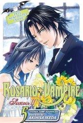 Rosario+Vampire: Season II, Vol. 5 (Rosario+Vampire: Season II, #5)