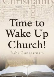Time to Wake Up Church! Pdf Book